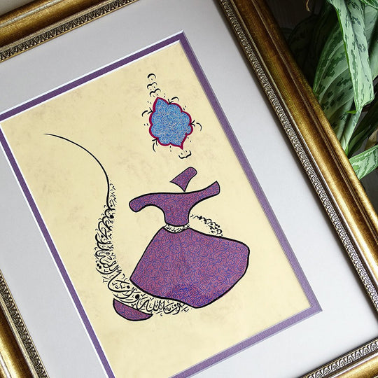 "Islamic Art ""He is your Lord, and to Him you will be returned"" Whirling Dervish Calligraphy, Turkish Art, Islamic Painting Framed, Sufi Art"
