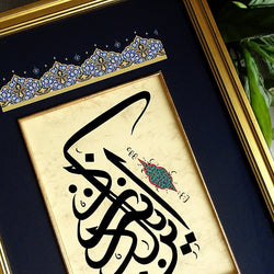 "Islamic Quote ""This too shall pass"" Islamic Calligraphy Wall Art, Islamic Home Decor, Vintage Style Islam Painting, Islamic Religious Gifts"
