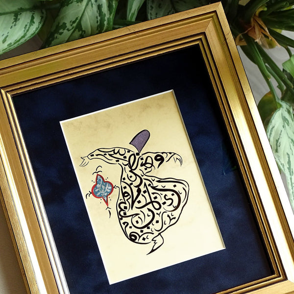 "Rumi Quote Painting ""Firstly the fire of love touches beloved"" Whirling Dervish Calligraphy Wall Art, Islamic Ornament Decor, Muslim Gift"