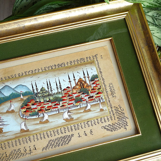 Islamic Miniature Painting ORIGINAL Fine Miniature Art, Turkish Traditional Painting Framed, Islamic Wall Art New Home Gift for Man
