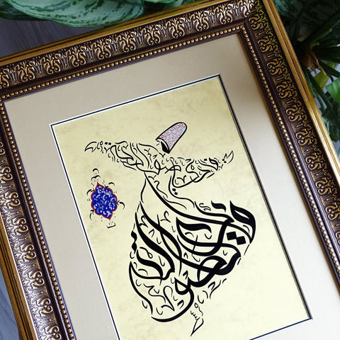 "Sufi Quote Wall Art ""Happiness is to forget the time..."" Whirling Dervish Rumi Wall Frame Gift, Islamic Calligraphy Wall Painting Framed"