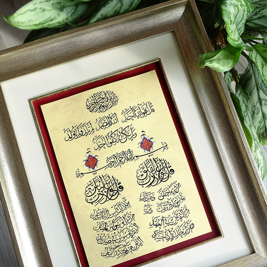 Surah Falaq Nas Ikhlas 3 QUL Islamic Calligraphy Wall Hanging, Quran Wall Art, Islamic Religious Wall Decor Gifts, Muslim Wedding Gifts