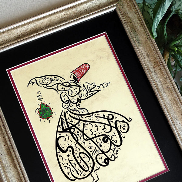 "Rumi Quote Art ""Appear as you are. Be as you appear"" Islamic Wall Hanging, Whirling Dervish Calligraphy Wall Art, Islamic Sufi Art Gift"