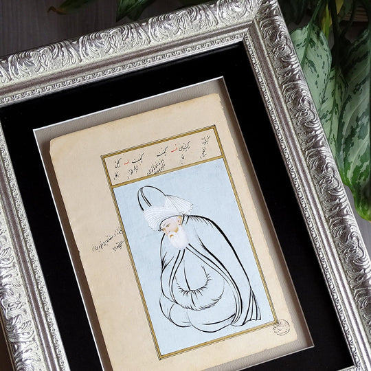 Mevlana Turkish Art ORIGINAL Miniature Painting, Whirling Dervish Silver Frame Wall Art Vintage Islam Decor, Muslim Artwork, Religious Gift
