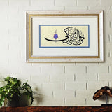 "Quran Wall Decor ""That it's HE who grants laughter and tears"" Surah An Najm Quran Verse Wall Art, Islamic Calligraphy Quran Ayat Painting"