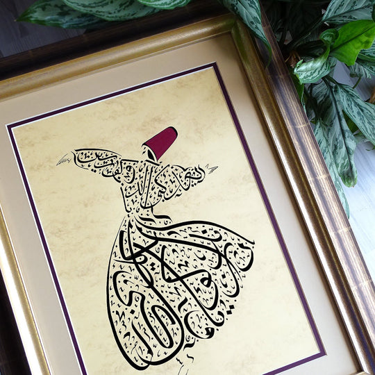 "Rumi Poem Wall Art ""Appear as you are. Be as you appear"" Persian Wall Art, Persian Calligraphy Mevlana Painting, Whirling Dervish Sufi Art"
