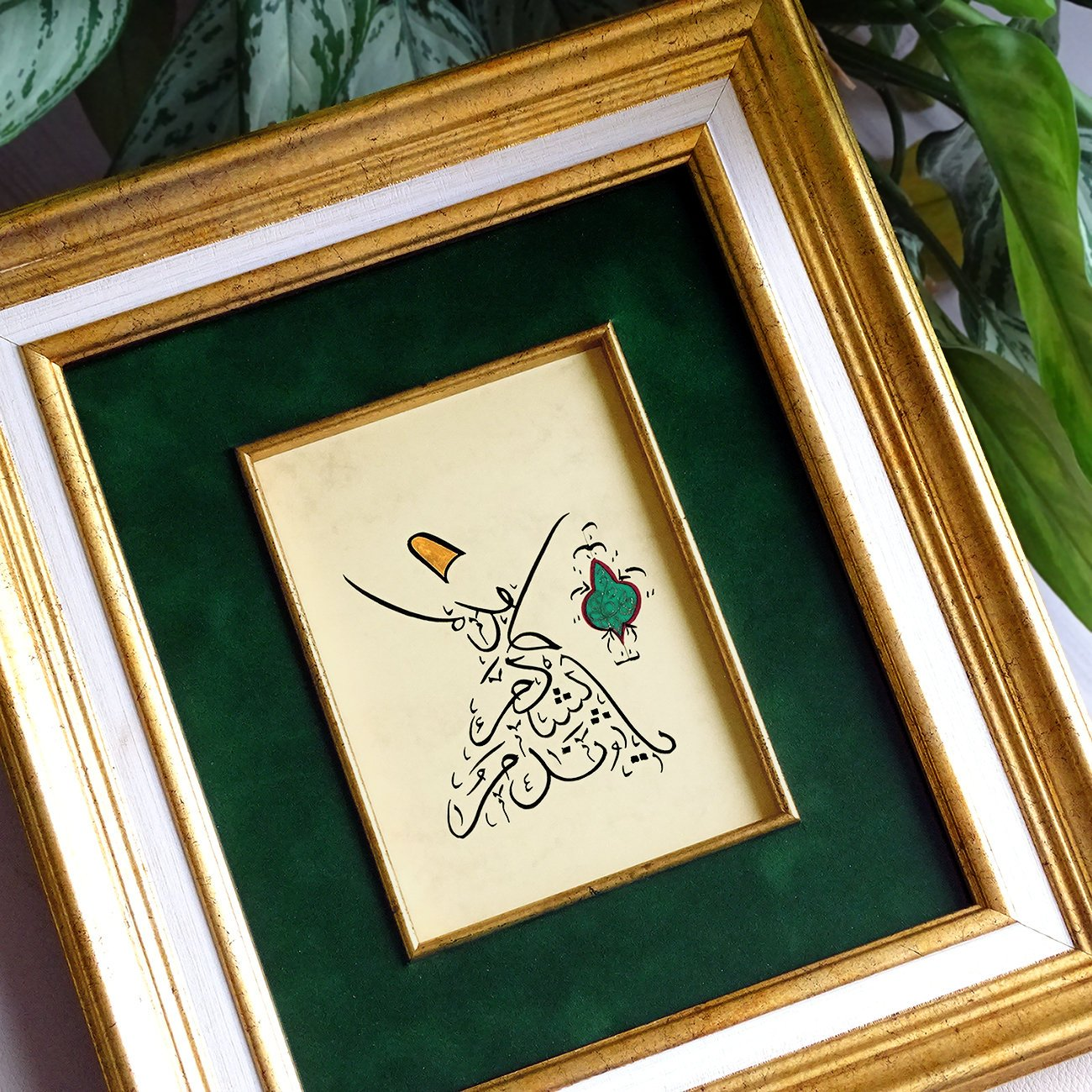 Sufi Painting Art 'You love HIM so that HE loves you' Whirling Dervish Arabic Calligraphy Wall Art Framed, Islamic Art, Islamic Wall Decor