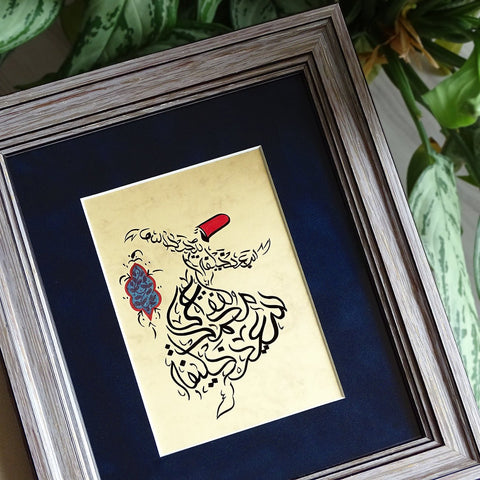 ORIGINAL Islamic Art Blue and Gray Modern Painting Framed, Islamic Wall Decor Calligraphy Dervish, Islamic Gifts, Turkish Sufi Whirling