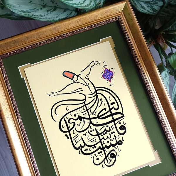 "Islamic Poetry Wall Art ""I tasted your sweetness and everything stopped"" Whirling Dervish Calligraphy Art, Islamic Sufi Art, Muslimah Gift"
