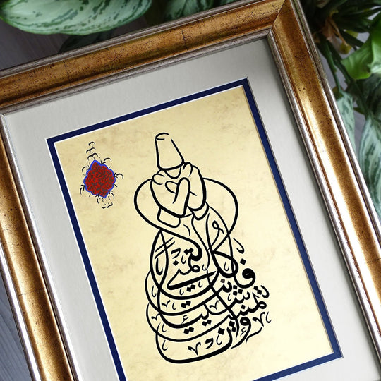 "Rumi Quote Painting ""If you wish something, that thing happens"" Mevlana Whirling Dervish Calligraphy Art, Islamic Home Decor, Sufi Gifts"