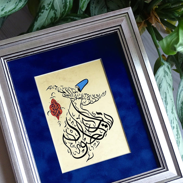 "Rumi Art ""Happiness is to forget the time..."" Islamic Calligraphy Wall Art Framed, Sufi Quote Wall Painting, Whirling Dervish Wall Decor"
