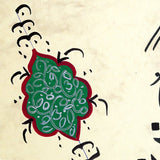 "Islamic Art ""So remember Me; I will remember you"" Arabic Calligraphy Painting, Islamic Home Decor, Modern Islamic Wall Picture, Quran Art"