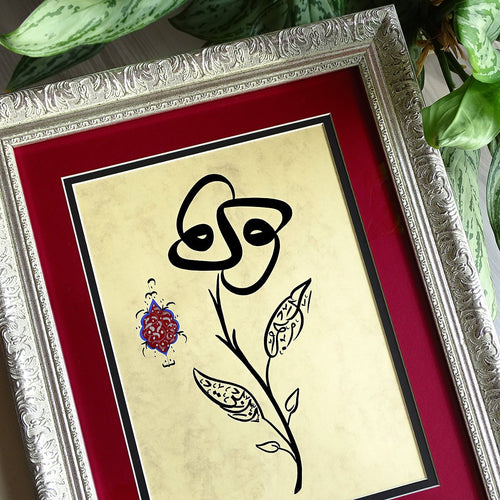 ISLAMIC ARABESQUE WALL ART * This artwork is the original hand-painting! * Materials used: inks and drawing paper * Framed format: 14