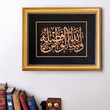 "Quran Quote Wall Art ""ask Allah of his bounty"" Surah An Nisa 4:32, Arabic Calligraphy Verse Painting Black, Islam Religious Quote Wall Art"