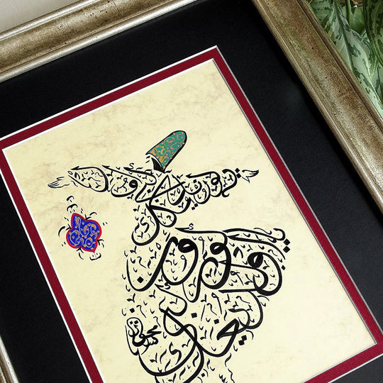"Rumi Quote Art ""Come, come, whoever you are"" ORIGINAL Islamic Painting Black, Sufi Poem Calligraphy Wall Art, Islamic Wall Frame Gift"