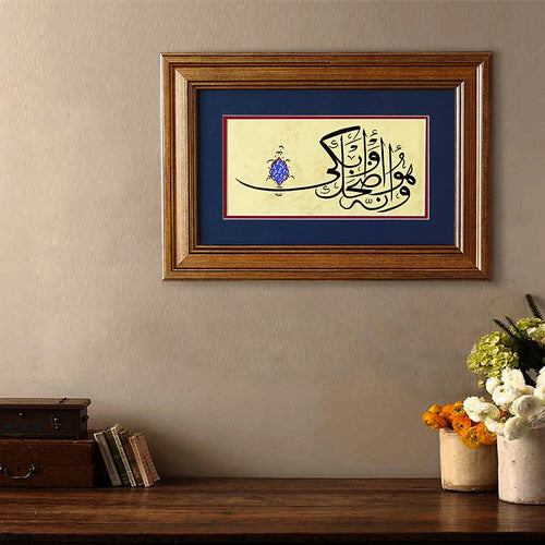Islam Religious Decor