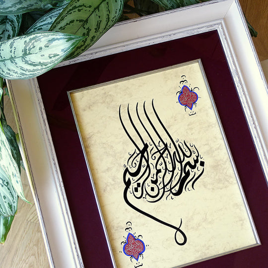 "Islam Talisman Gift ""BISMILLAH"" Painting, Arabic Calligraphy Art, Islam Saying ORIGINAL Artwork, Islamic Quote Frame White, Islam Wall Decor"