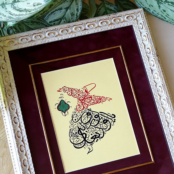 "Dervish Painting ""Come, come, whoever you are"" Rumi Quote Muslim Calligraphy, Islam Home Decor, Whirl Dervish Rumi Decor White, Sufi Gift"
