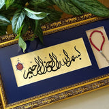 Bismillah Wall Decor, Islamic Art Modern Islamic Home Decor, Original Painting Islamic Calligraphy, Gift for Muslims, Religious Wall Art