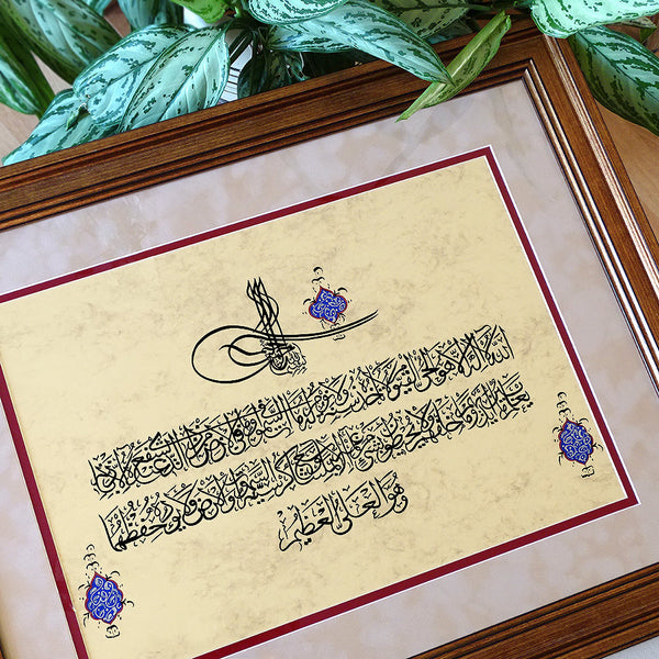 Arabic Calligraphy AYAT AL KURSI Islamic Wall Art Copper, Islamic Wedding Gift Quran Wall Art Original Painting Framed, Islamic Home Decor