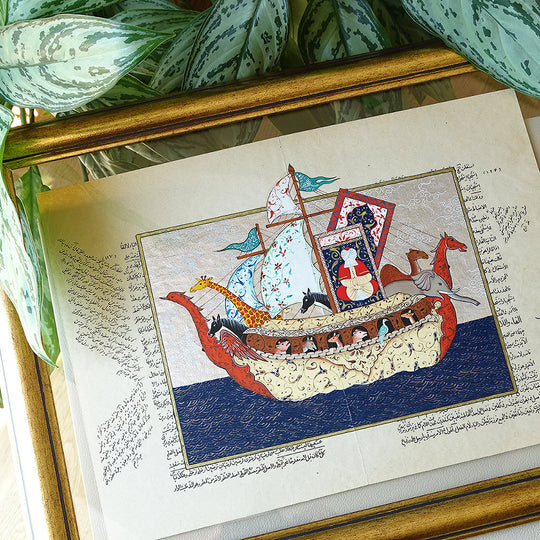 Noah's Ark ORIGINAL Turkish Illuminated Painting, Islamic Miniature Art Framed, Ottoman Middle East Wall Art, Vintage Style Wall Decor Gift