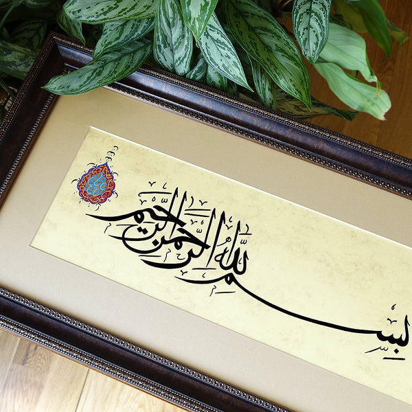 "Islamic Art Frame ""Bismillah"" ORIGINAL Muslim Painting Black, Islamic Wall Decor, Islamic Religious Birthday Gifts for Him, Islam Artwork"