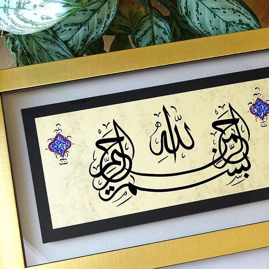 "Islamic Quote Frame ""BISMILLAH"" Islam Calligraphy Original Art, Eid Gift, Bismillah Wall Art, Eid Wall Frame Gold, Islam Painting"