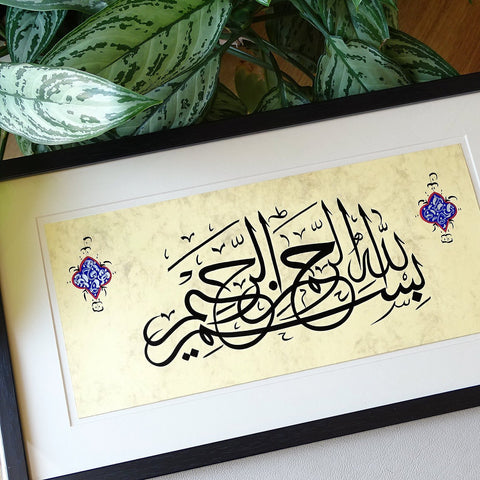 Arabic Art Bismillah Frame, Ramadan Decor, Arabic Calligraphy Painting Black and White, Ramadan Gift, Islam Quote, Muslim Decor
