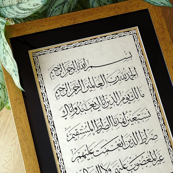 Arabic Calligraphy ORIGINAL Art Surah Al-Fatiha Quran Wall Decor, Islamic New Home Gift, Islamic Wall Hanging, Islamic Art for Living Room