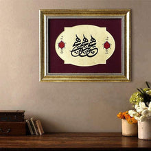 Muslim Art ORIGINAL Islamic Calligraphy Heech Painting FRAMED, Islamic Philosophy Sufi Wall Art Blue Gold, Islamic Home Decoration Gift