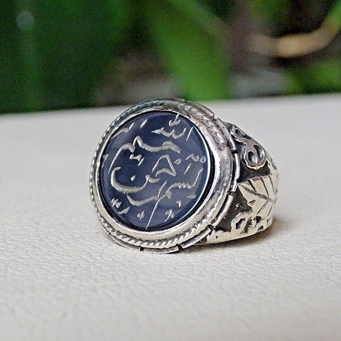 Hand Carved Arabic Bismillah Islamic Mens 925 Silver Black Natural Onyx Ring - islamicartstore.com