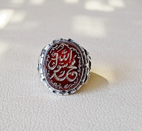 Mens Silver Ring with Hand Engraved on Agate Calligraphy Mohamed ar-Rasool Allah - islamicartstore.com