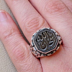 Hand Engraved Black Natural Onyx Arabic SubhanAllah Islamic Mens Silver Ring - islamicartstore.com