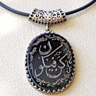 "Hand Engraved KUN FAYAKUN ""Be!""And it is"" Calligraphy Mens Silver Necklace - islamicartstore.com"