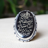 Hand Carved Black Natural Onyx Surah al Ikhlas Islamic Mens 925 Silver Ring - islamicartstore.com