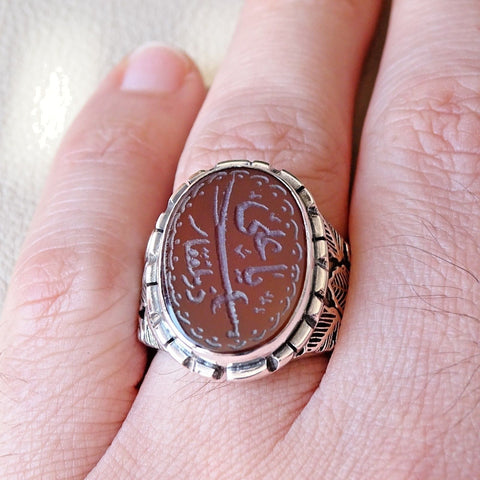 Mens Silver Ring with Hand Engraved on Agate Arabic Calligraphy Ya Ali Zulfiqar - islamicartstore.com
