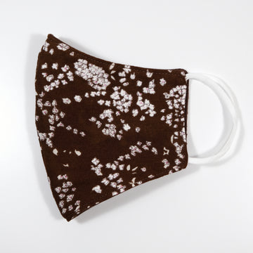 Brown Lei Nani Face Mask