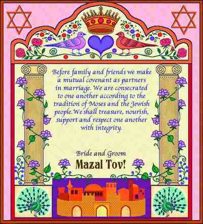 Judaica Jewish Wedding Coverlet