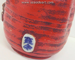 19th/20th C Japanese Sumida Gawa-Vase with Old Man & Snail