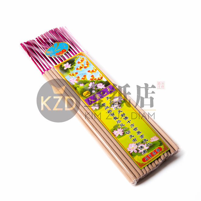 Incense Sticks | 香