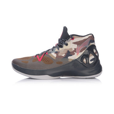 V Camouflage Basketball Shoes