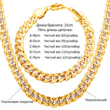 Two Tone Gold  Cuban Link Chain Necklace Set