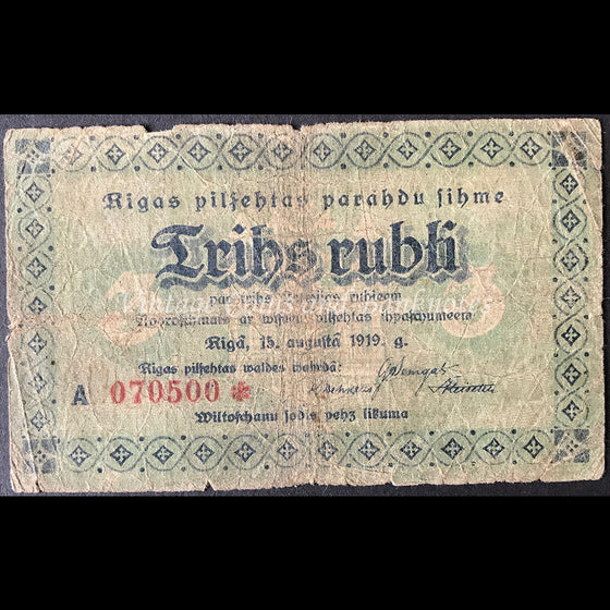Latvia 1919 3 Rublis Star Note - Riga