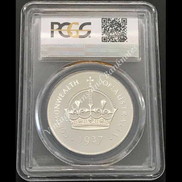1937 Crown PCGS Graded Reproduction Issue in Silver PR65