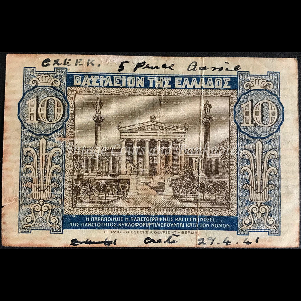 Greece 1939 (1940) 10 Drachmai