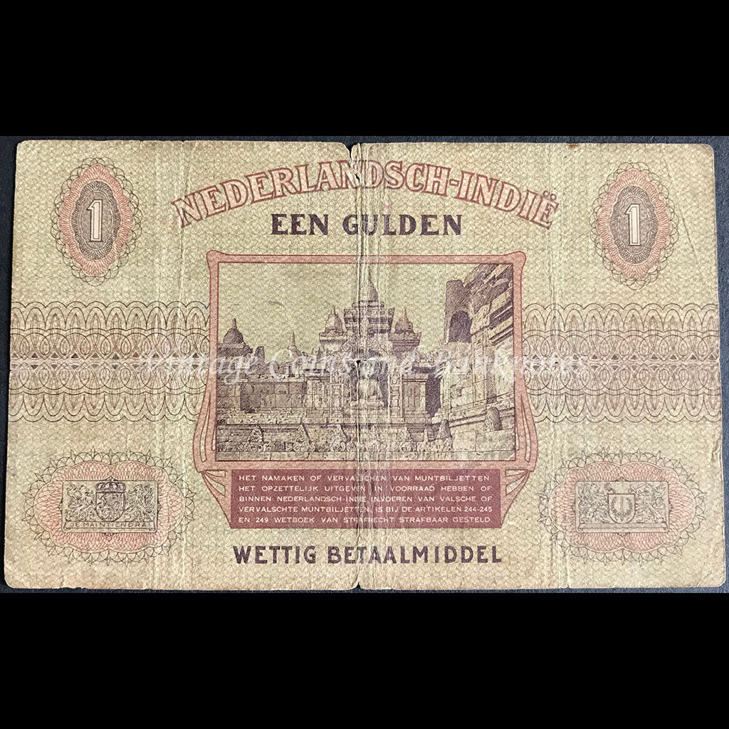 Netherlands Indies 1940 1 Gulden