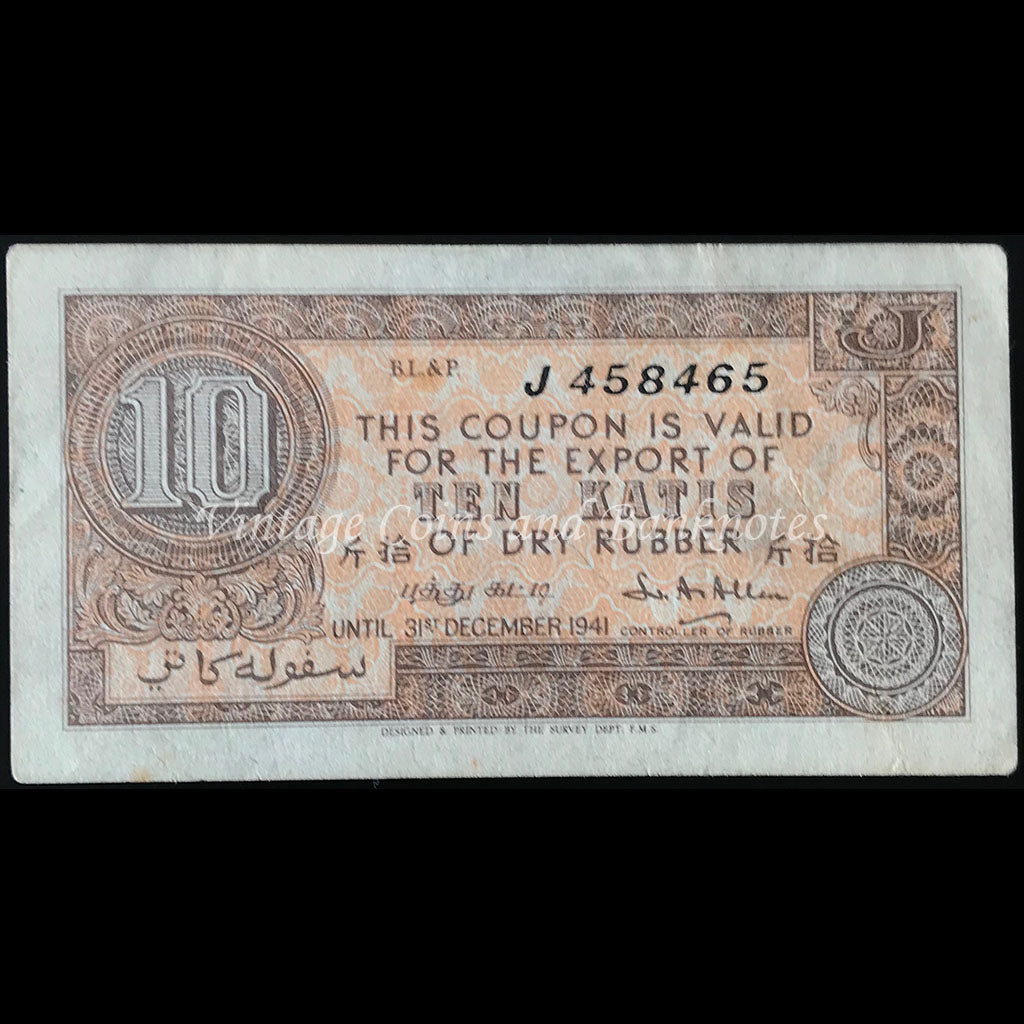 Brunei, Labuan and Perlis 1941 10 Katis Rubber Export Coupon
