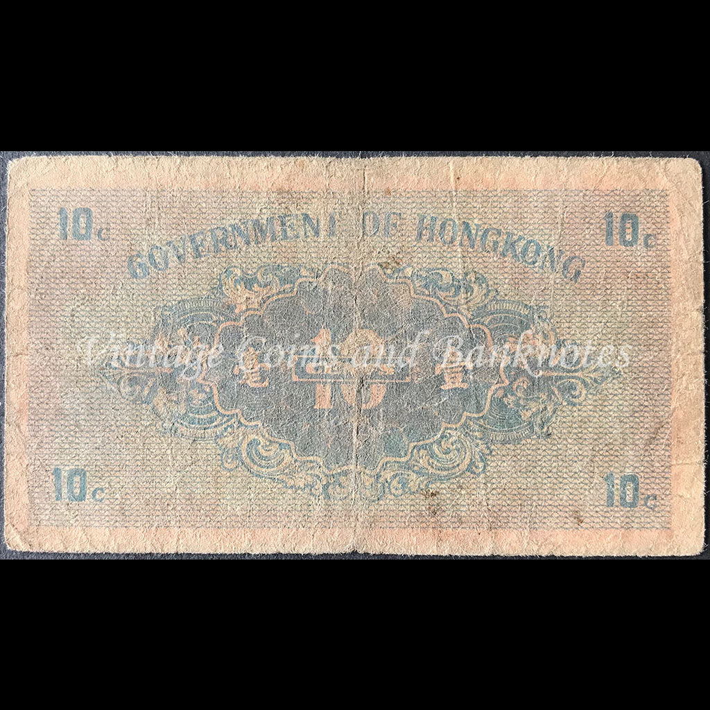 Hong Kong ND (1941) 10 Cents