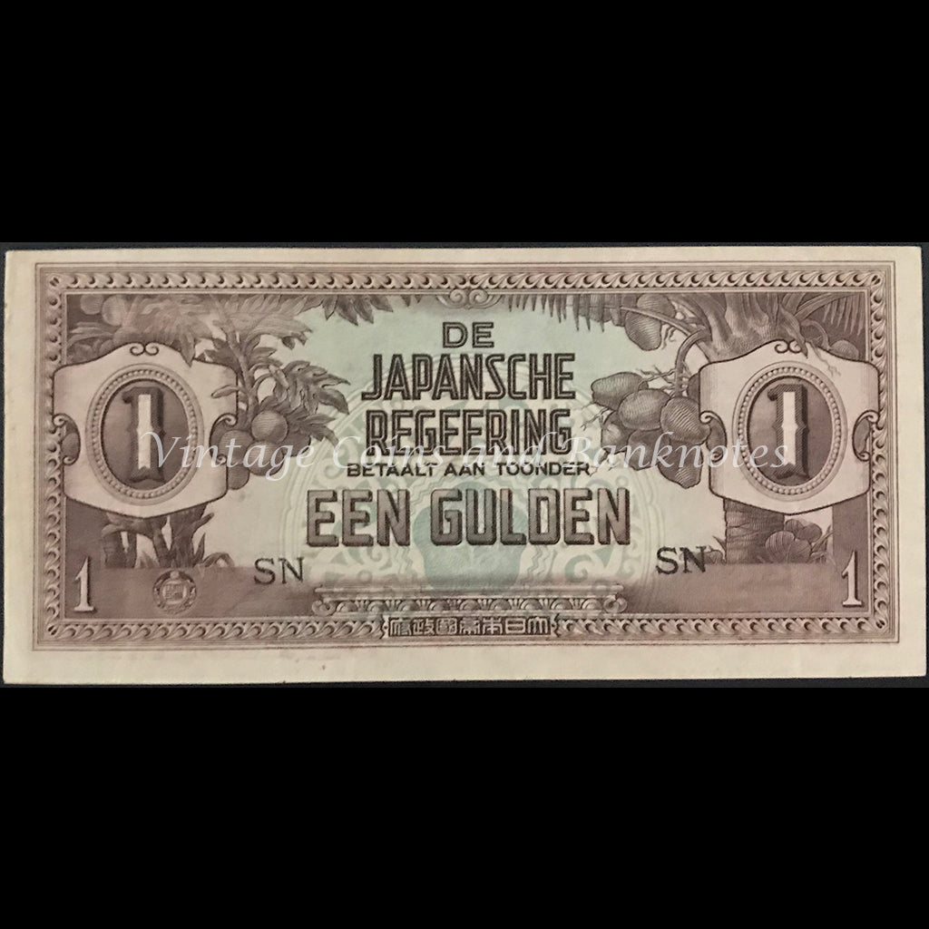 JIM Netherlands East Indies ND (1942) 1 Gulden gEF+