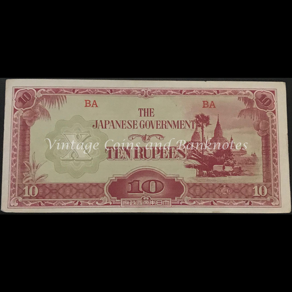 JIM Burma ND (1942-44) Ten Rupees EF